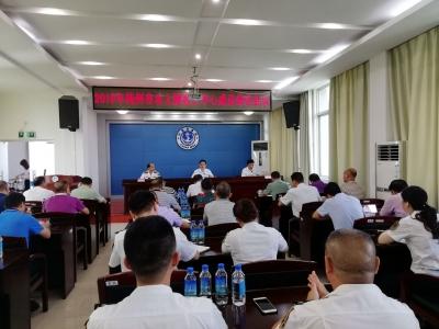 梅州召开水上搜救分中心成员单位会议,作出了这些部署...