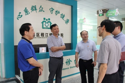 """副区长管纪城等调研区卫健系统""""创文""""工作"""