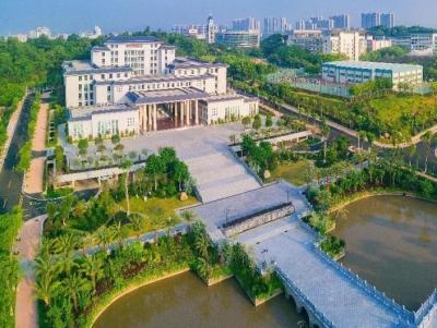 """嘉应学院""""青马工程""""基层社会实践基地挂牌!基地在哪?"""