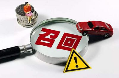 存在安全隐患!奔驰、宝马、保时捷宣布召回逾6万辆车