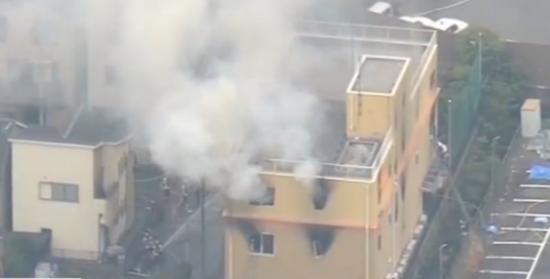 日本京都动画工作室火灾已造成33人死亡