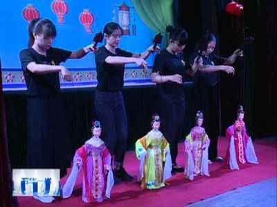 让孩子爱上传统文化,五华萌娃观看精彩提线木偶戏