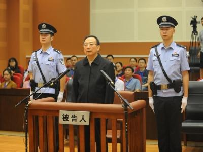 无期徒刑!贵州省人民政府原副省长蒲波受贿案一审宣判