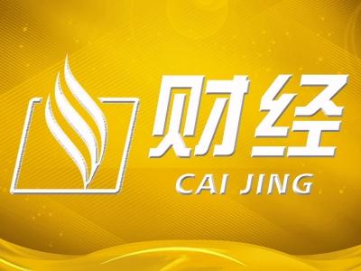 昨日,五华县金融服务中心、金融服务有限公司挂牌成立