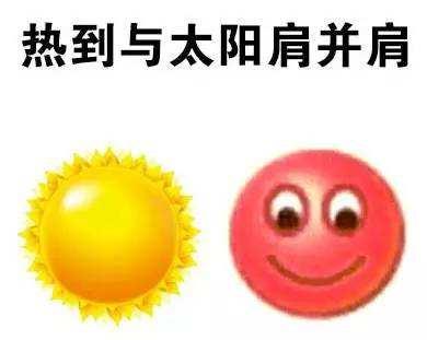 """热҈~热҈~热҈!今日小暑,广东开启""""蒸笼""""模式!但是接下来…"""