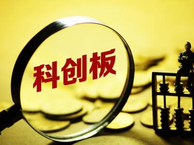 一步之遥!嘉元科技有望成为梅州首家科创板上市企业