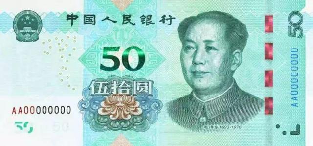 第五套人民币官宣视频来了!8月30日发行,这些新变化你要知道...