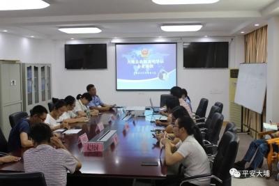 大埔公安举办易制毒化学品培训  8家涉易制毒化学品企业法人从业人员参加