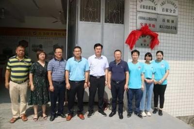 刘辉堂到大埔县百侯镇侯南村调研社会工作站的设立和村规民约修订工作