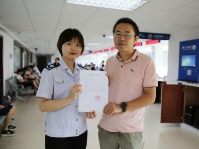 梅州首份《中国税收居民身份证明》成功开具!它的作用可不小...