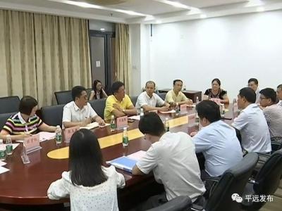 产学研深度融合!平远南药产业园与华农展开技术合作交流