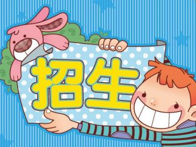 民生沟通丨兴宁文峰幼儿园什么时候招生?