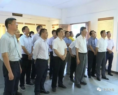 陈建华率广州部分全国、省市人大代表来平远调研对口帮扶工作