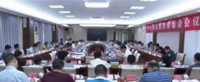 大埔召开县委常委会会议,分析上半年经济运行情况