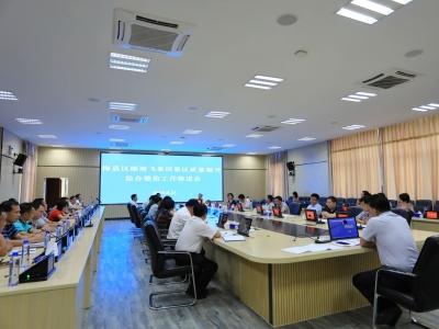 梅县区召开雁南飞茶田景区质量提升综合工作推进会