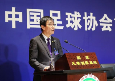 中国足协定下小目标:男足跻身亚洲前列,女足重返世界一流