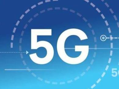 中国移动与华为合作,广深港高铁将实现5G全线覆盖
