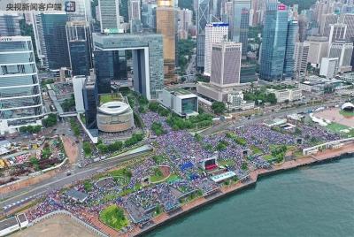 看清香港乱局的由来和本质