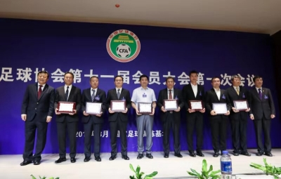 梅州市市长张爱军当选新一届中国足协执委