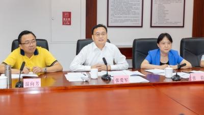 张爱军与中国美术学院考察团座谈:加强沟通对接 实现长期合作