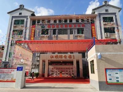 今天!梅县区石扇镇卫生院综合楼建成启用