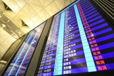 香港航空界强烈谴责扰乱机场运作等恶行
