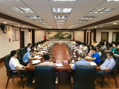 梅州召开年度水污染防治攻坚战工作推进会