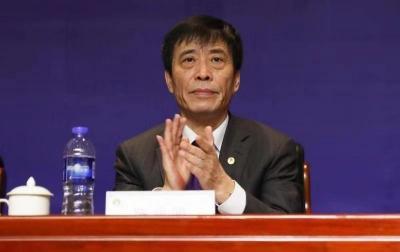 陈戌源当选中国足协主席