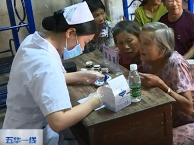 他们这样过中国医师节:送医送药到五华的乡镇