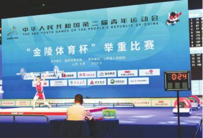 霸气!梅州运动员陈希勇夺二青会女子乙组81公斤级金牌