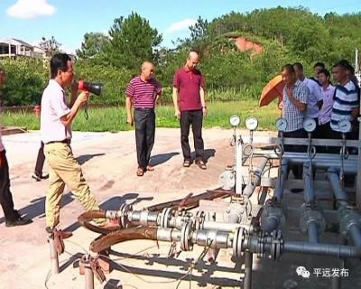 平远县市场监管局举办特种设备安全监察工作培训