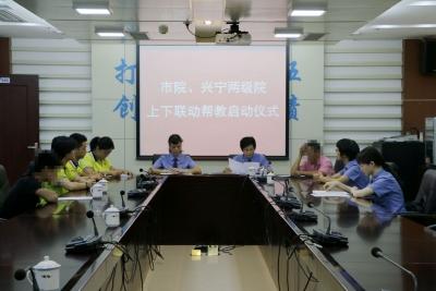 """梅州检察帮教塑""""新人"""",指引迷途少年重扬""""青春之帆"""""""