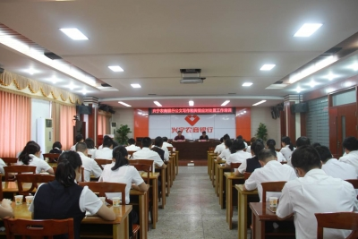 媒体大咖授课!兴宁农商银行举办公文写作和舆情应对处置培训班