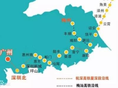 梅州市党媒梅汕高铁采风行揭阳篇专版推出