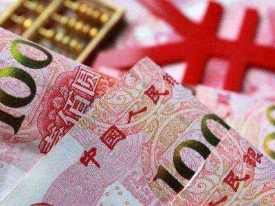 人民币中间价跌破7元关口,为2008年以来首次