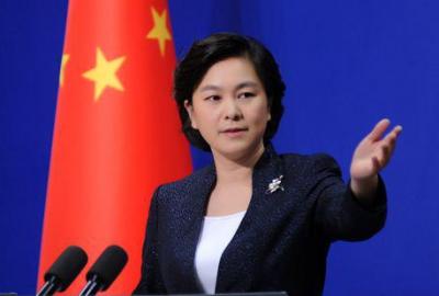 美国将中国列为汇率操纵国,外交部:加征关税后又一恶劣行径