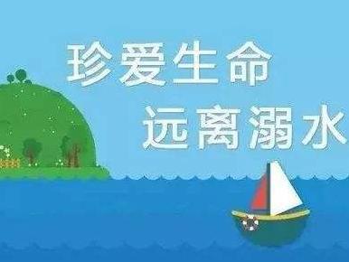 """筑起防溺水""""安全网""""!梅县区举行青少年防溺水安全主题教育活动"""