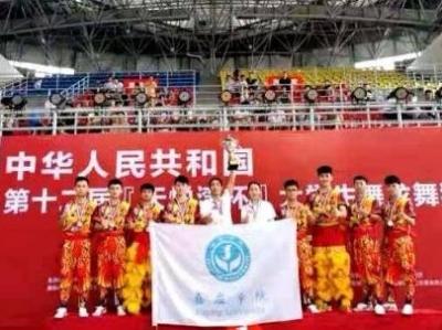 超棒!梅州嘉应学院南狮队勇夺全国冠军