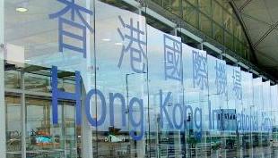 今天上午,香港机场临时禁制令获批延长!
