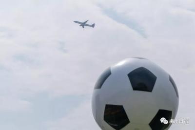 中国足协:中超联赛7月25日开赛