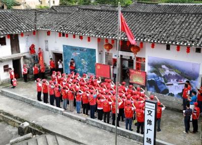 """五华党建引领点""""明灯"""", 志愿服务组织亮起来了..."""