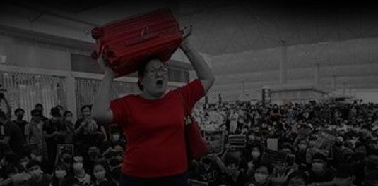"""别闹了!暴力令香港经济""""五劳七伤"""""""