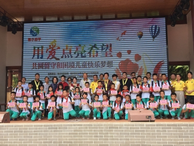 为120名留守和困境儿童撑起一片蓝天,省百家社会组织走进兴宁...
