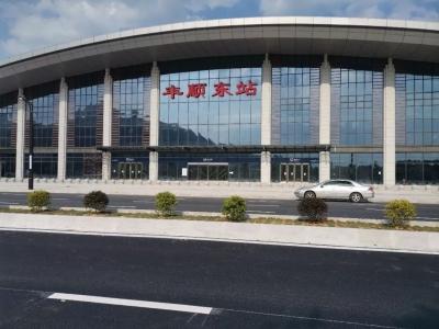 梅汕高铁丰顺东站、建桥站配套工程建设进入收尾攻坚阶段