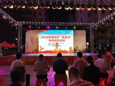 """你参加了吗?梅州市""""质量月""""宣传活动举行,专业人士现场答疑解惑"""