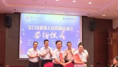 梅州市汇银企座谈会在丰顺召开,帮助企业解决外汇难题