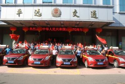"""看!""""中国红""""穿梭梅城街头"""
