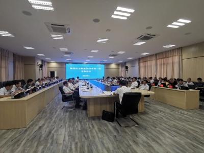 2019年梅县区精神文明建设委员会第一次全体(扩大)会议召开