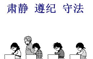9月招生考试日历送到~