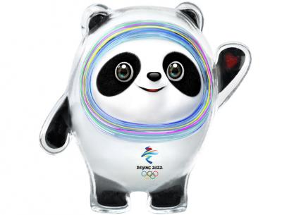 """""""冰墩墩""""来了!2022年北京冬奥会吉祥物正式发布"""
